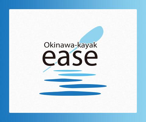 沖縄のマングローブカヤックの一般ツアーはカヤックイーズにて承ります