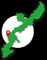 沖縄の修学旅行選びはアクセスが大切